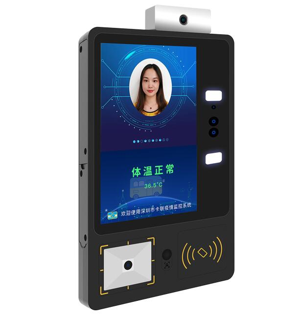 Face recognition bus card payment management system